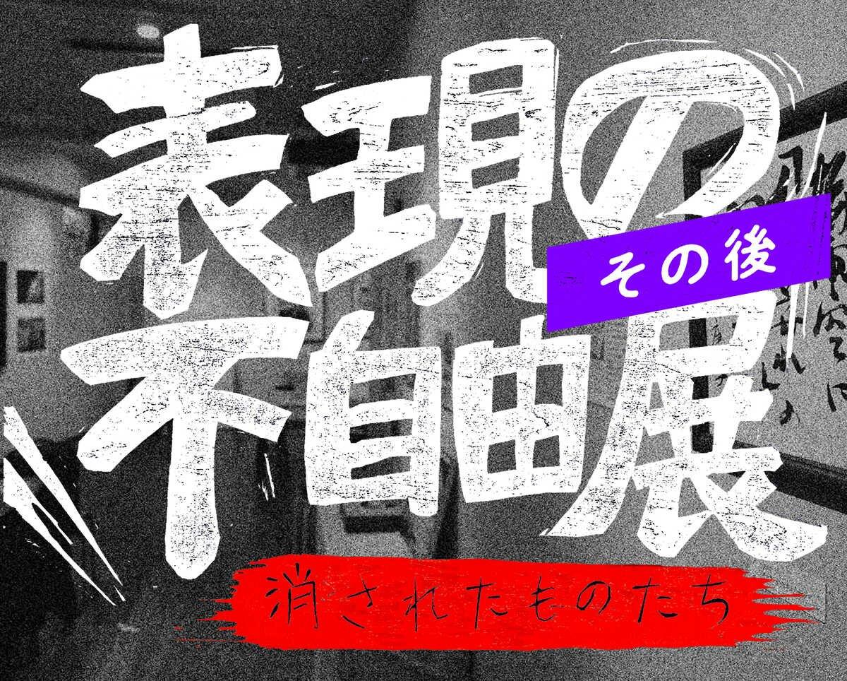 大浦信行の画像 p1_20